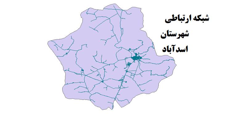 شیپ فایل شبکه راههای شهرستان اسدآباد 1399