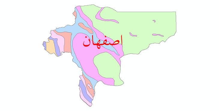دانلود نقشه شیپ فایل طبقات اقلیمی استان اصفهان