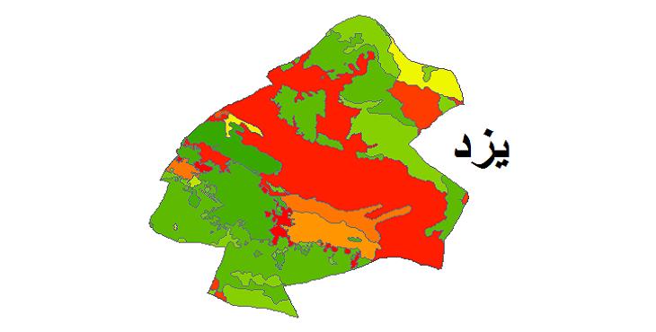 شیپ فایل کاربری اراضی شهرستان یزد
