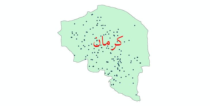 دانلود نقشه شیپ فایل ایستگاه های هواشناسی و نقاط باران سنجی استان کرمان