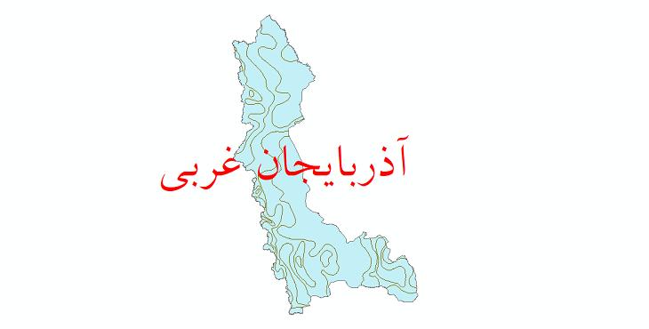 دانلود نقشه شیپ فایل خطوط هم تبخیر استان آذربایجان غربی