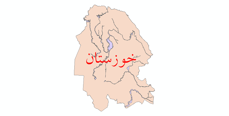 دانلود نقشه شیپ فایل پهنه های سیلاب استان خوزستان