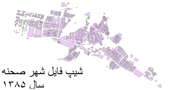 دانلود شیپ فایل بلوک آماری شهر صحنه سال ۱۳۸۵