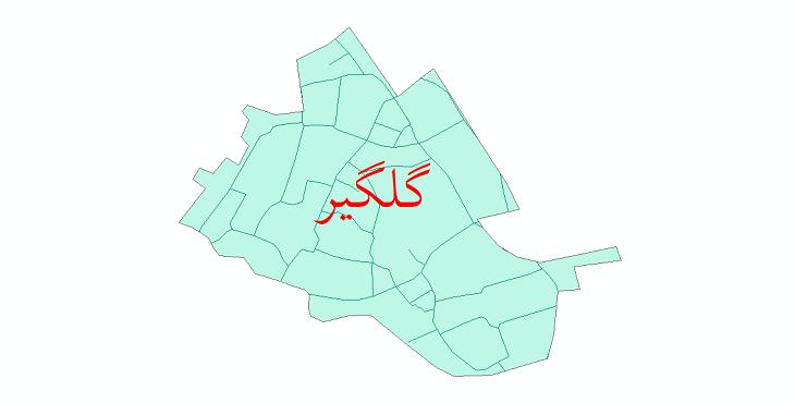 دانلود نقشه شیپ فایل شبکه معابر شهر گلگیر سال 1399