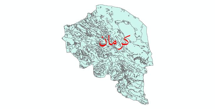 دانلود نقشه شیپ فایل کاربری اراضی استان کرمان