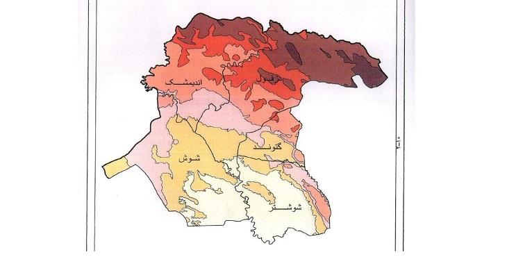 دانلود طرح جامع ناحیه شمال خوزستان سال 1387