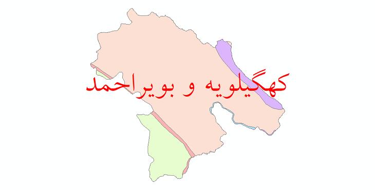 دانلود نقشه شیپ فایل طبقات اقلیمی استان کهگیلویه و بویراحمد