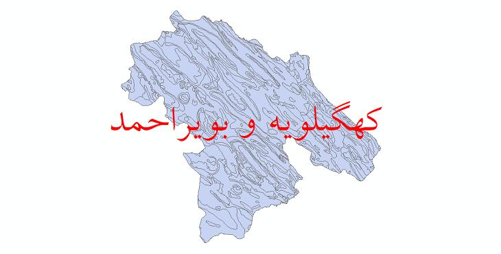 دانلود نقشه شیپ فایل زمینشناسی استان کهگیلویه و بویراحمد