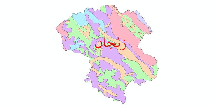 دانلود نقشه شیپ فایل پوشش گیاهی استان زنجان