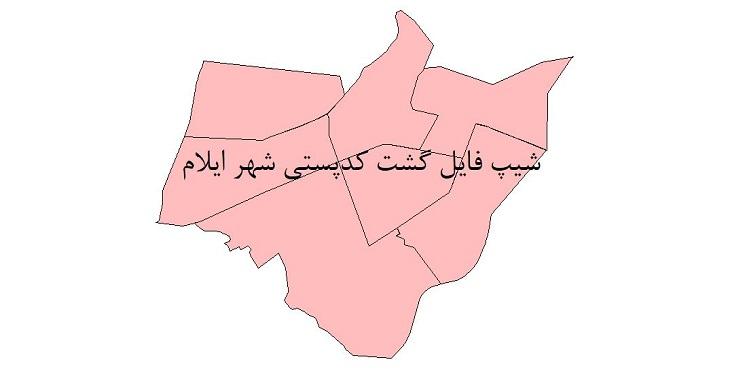نقشه شیپ فایل گشت کدپستی شهر ایلام