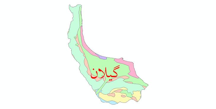 دانلود نقشه شیپ فایل پوشش گیاهی استان گیلان