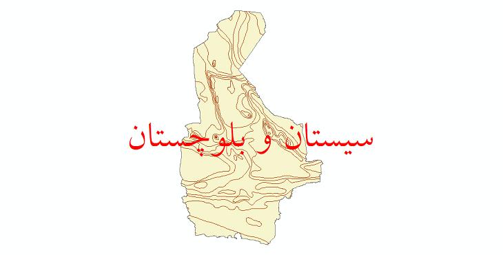 دانلود نقشه شیپ فایل خطوط هم دما استان سیستان و بلوچستان