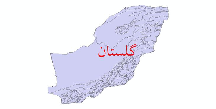 دانلود نقشه شیپ فایل زمینشناسی استان گلستان