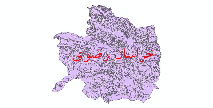 دانلود نقشه شیپ فایل کاربری اراضی استان خراسان رضوی