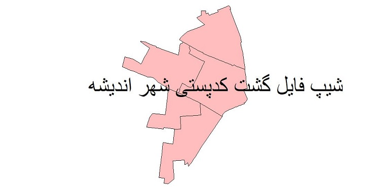 نقشه شیپ فایل گشت کدپستی شهر اندیشه