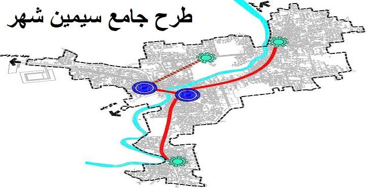 دانلود طرح جامع-تفصیلی سیمین شهر سال 1397