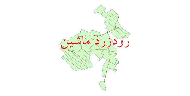 دانلود نقشه شیپ فایل شبکه معابر شهر رودزرد ماشین سال 1399