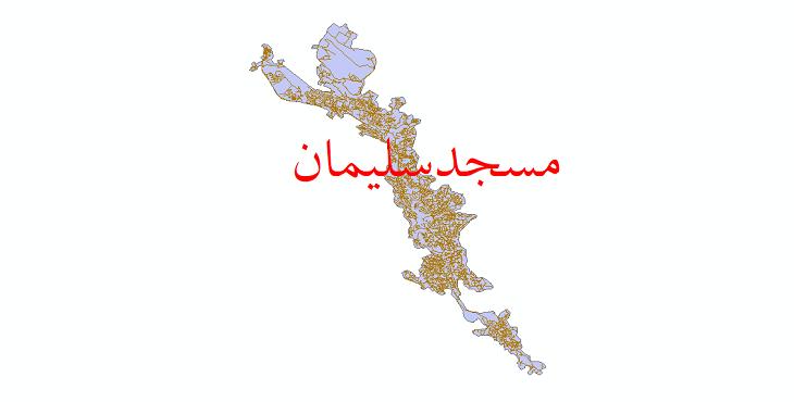 دانلود نقشه شیپ فایل شبکه معابر شهر مسجد سلیمان سال 1399