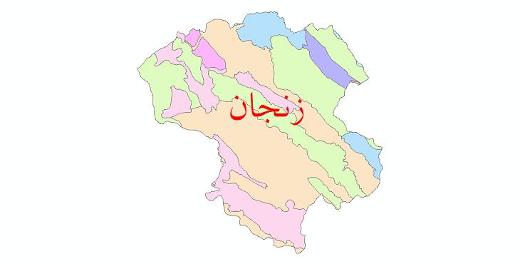 دانلود نقشه شیپ فایل خاک استان زنجان
