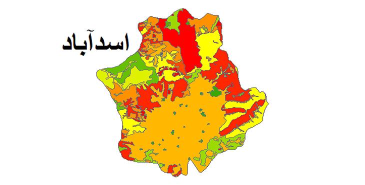 شیپ فایل کاربری اراضی شهرستان اسدآباد