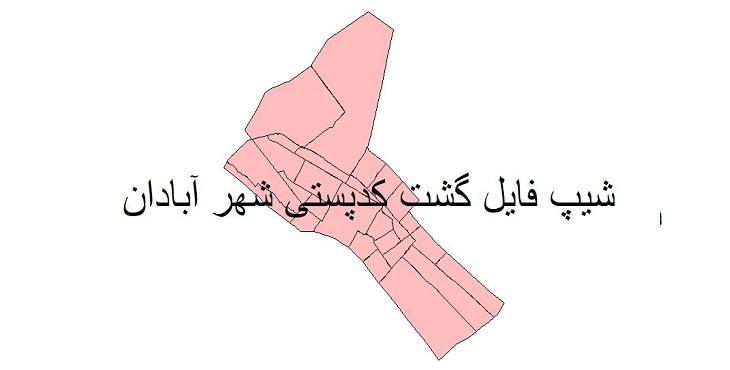 نقشه شیپ فایل گشت کدپستی شهر آبادان