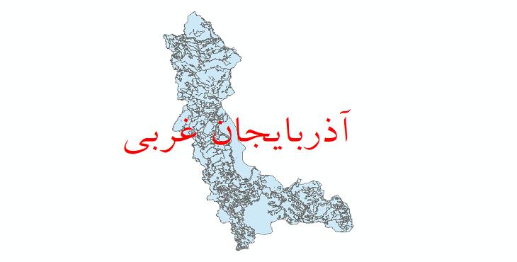 دانلود نقشه شیپ فایل کاربری اراضی استان آذربایجان غربی