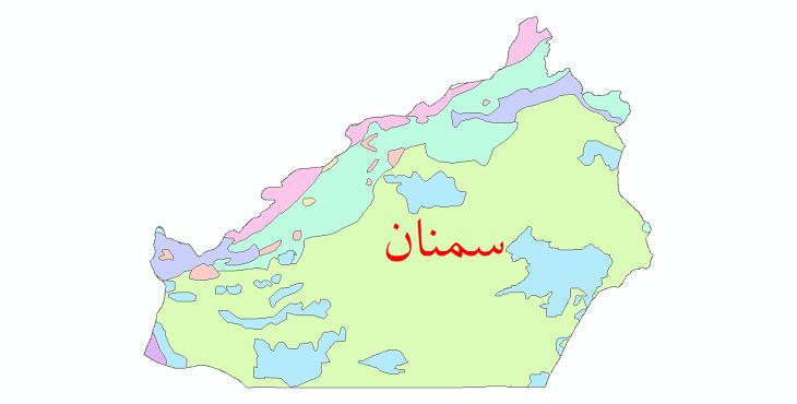 دانلود نقشه شیپ فایل پوشش گیاهی استان سمنان