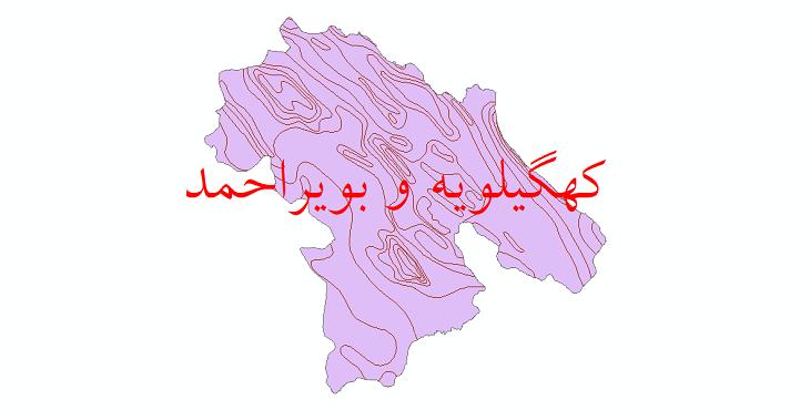 دانلود نقشه شیپ فایل خطوط هم دما استان کهگیلویه و بویراحمد
