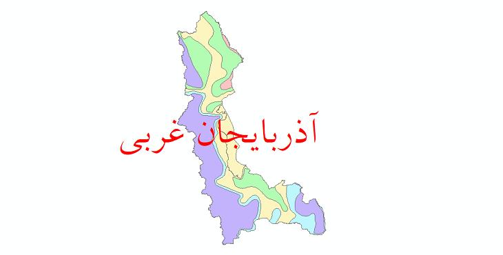 دانلود نقشه شیپ فایل طبقات اقلیمی استان آذربایجان غربی