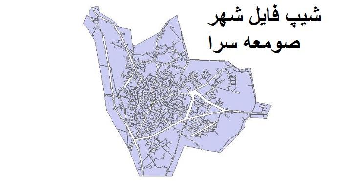 دانلود شیپ فایل بلوک آماری شهر صومعه سرا سال ۱۳۸۵