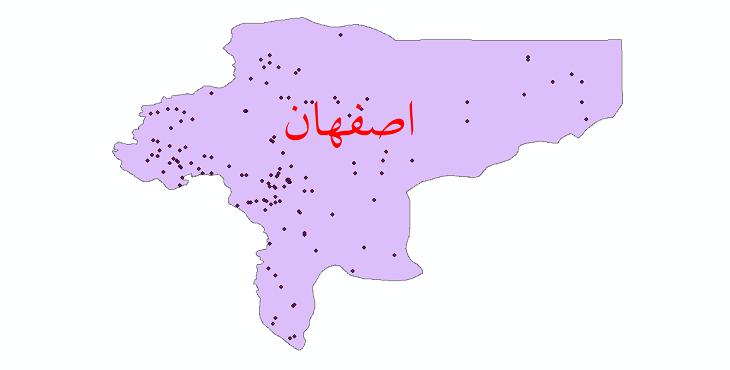 دانلود نقشه شیپ فایل ایستگاه های هواشناسی و نقاط باران سنجی استان اصفهان