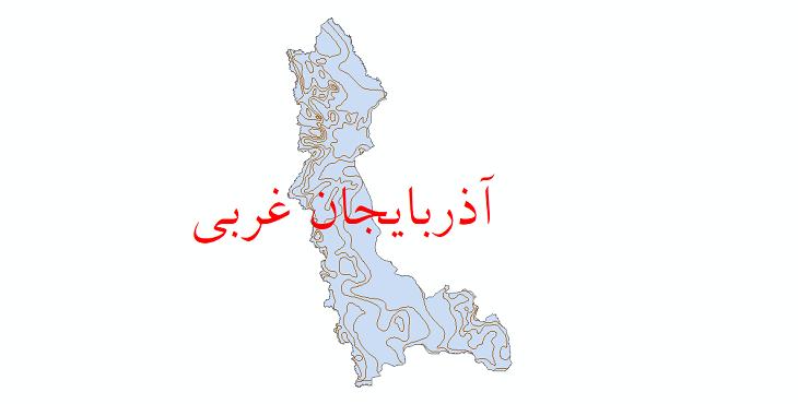 دانلود نقشه شیپ فایل خطوط هم دما استان آذربایجان غربی