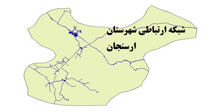 شیپ فایل شبکه راههای شهرستان ارسنجان 1399
