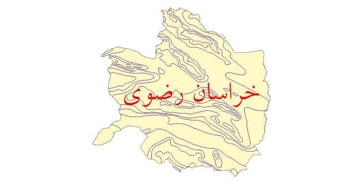 دانلود نقشه شیپ فایل خطوط هم دما استان خراسان رضوی
