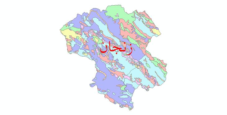 دانلود نقشه شیپ فایل فرسایش استان زنجان