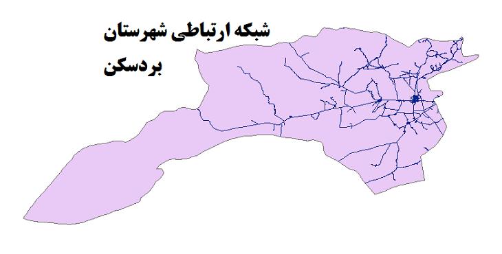 شیپ فایل شبکه راههای شهرستان بردسکن 1399