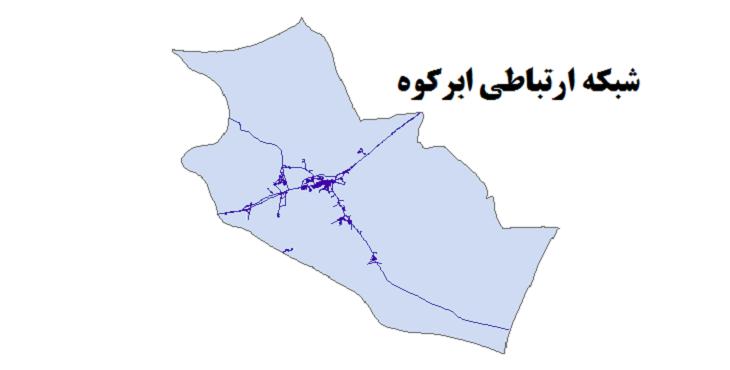 شیپ فایل شبکه راههای شهرستان ابرکوه 1399