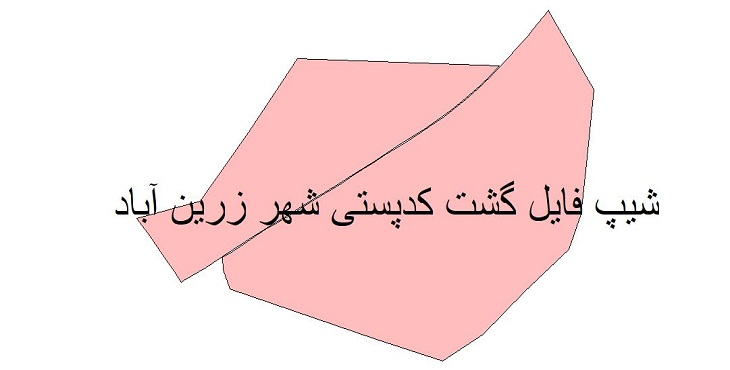 نقشه شیپ فایل گشت کدپستی شهر زرین آباد