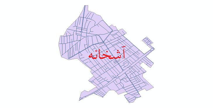 دانلود نقشه شیپ فایل شبکه معابر شهر آشخانه سال 1399