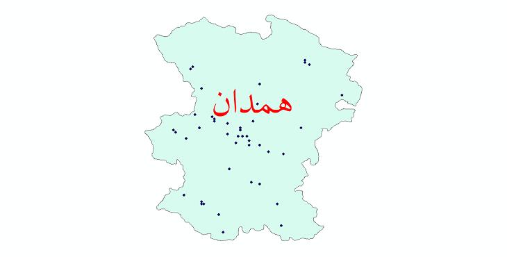 دانلود نقشه شیپ فایل ایستگاه های هواشناسی و نقاط باران سنجی استان همدان