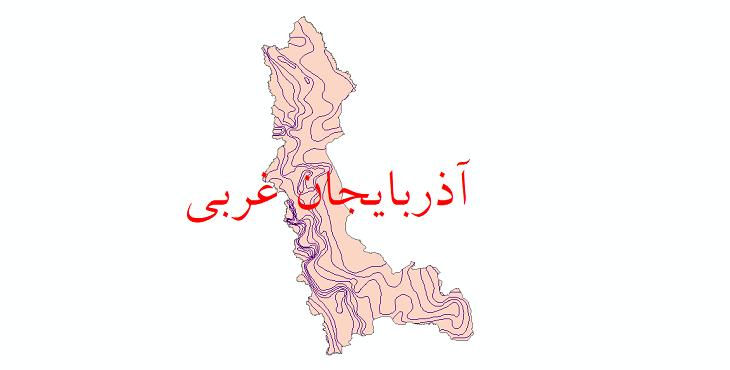دانلود نقشه شیپ فایل خطوط هم بارش استان آذربایجان غربی