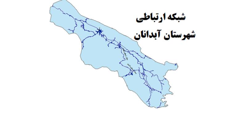 شیپ فایل شبکه راههای شهرستان آبدانان 1399