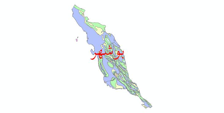 دانلود نقشه شیپ فایل فرسایش استان بوشهر