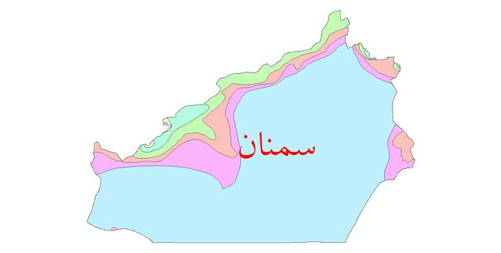 دانلود نقشه شیپ فایل طبقات اقلیمی استان سمنان