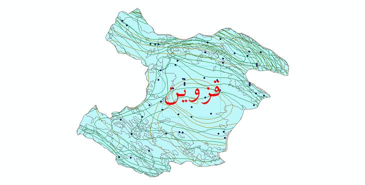 دانلود نقشه شیپ فایل اقلیمی استان قزوین