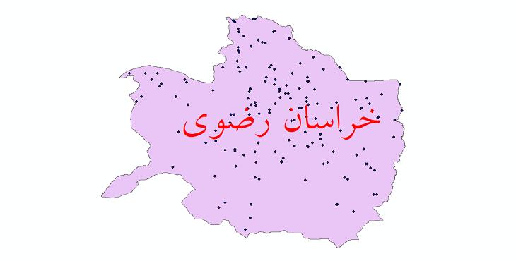 دانلود نقشه شیپ فایل ایستگاه های هواشناسی و نقاط باران سنجی استان خراسان رضوی