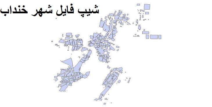 دانلود شیپ فایل بلوک آماری شهر خنداب سال ۱۳۸۵