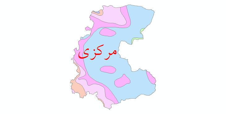 دانلود نقشه شیپ فایل طبقات اقلیمی استان مرکزی