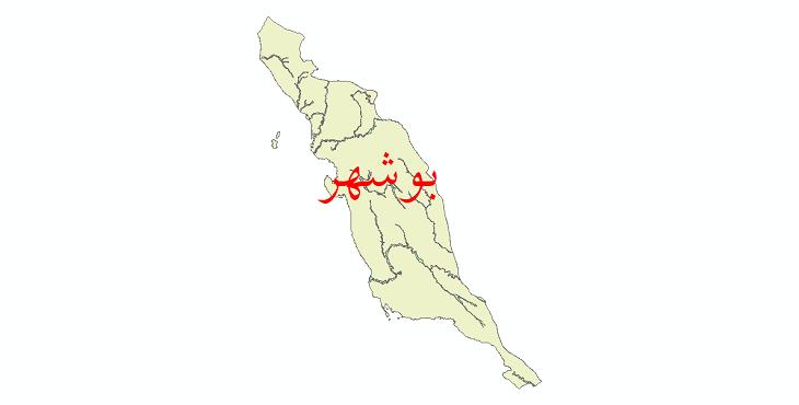 دانلود نقشه شیپ فایل پهنه های سیلاب استان بوشهر