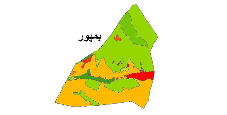 شیپ فایل کاربری اراضی شهرستان بمپور